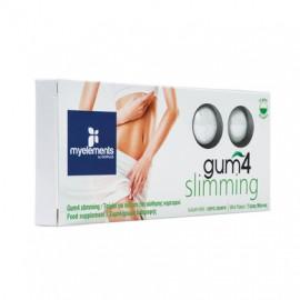 My Elements Gum 4 Slimming Συμπλήρωμα Διατροφής σε μορφή τσίχλας 10τμχ.