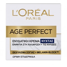 LOreal Paris Age Perfect Night Cream 50ml