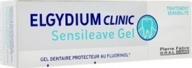 Elgydium Clinic Sensileave Προστατευτική Οδοντική Γέλη με Fluorinol 30ml