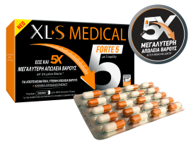 XLS Medical Forte 5 180caps