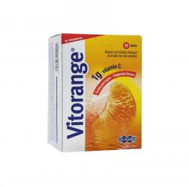UniPharma Vitorange Vitamin C 1g Sugar 20Sticks