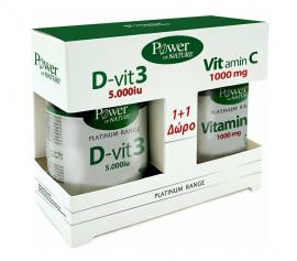 Power Health Set Platinum Range D-vit3 5000iu 60tabs + Δώρο Platinum Range VitC 1000mg 20tabs