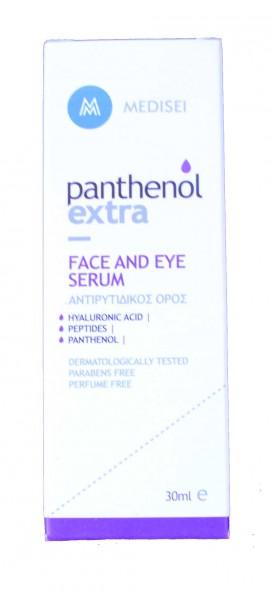 Panthenol Extra Face and Eye Serum 30ml