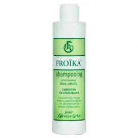 FROIKA Shampoo a la couleur des oeufs για λιπαρά μαλλιά 200ml