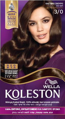 Wella Koleston Dark Brown Βαφή Μαλλιών Νο 3/0 Σκούρο Καστανό, 50ml