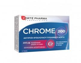 Forte Pharma Chrome 200 Συμπλήρωμα Διατροφής με Χρώμιο, 30 tabs