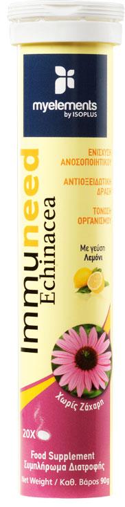 MyElements Immuneed Echinacea 250mg με Γεύση Λεμόνι 20 Αναβράζουσες Ταμπλέτες