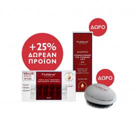 Foltene Set Men Hair & Scalp Treatment Αγωγή κατά της Ανδρικής Τριχόπτωσης 24 Αμπούλες + Δώρο Foltene Δυναμωτικό Σαμπουάν 200ml + Βούρτσα Detangling 1τμχ