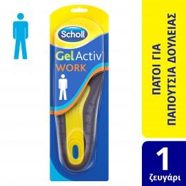 SCHOLL GEL ACTIV Work Ανδρικοί Πάτοι (Νο42-48) 2τμχ