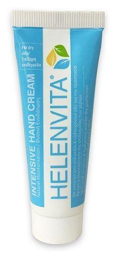 Helenvita Intensive Ηand Cream 75ml