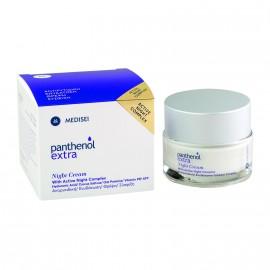 Medisei Panthenol Extra Night Cream 50ml
