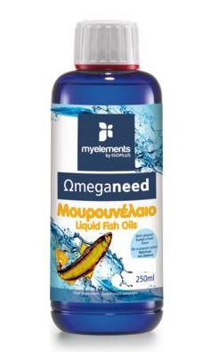 My Elements Ωmeganeed Μουρουνέλαιο Liquid με Γεύση Λεμόνι 250ml