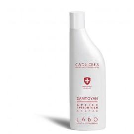 Crescina Caducrex Shampoo Initial Man Αρχική Τριχόπτωση 150ml