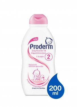 Proderm Σαμπουάν & Αφρόλουτρο No2 για Παιδιά 1-3 ετών 200ml