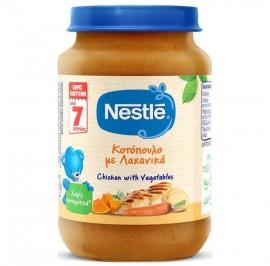 Nestle Παιδική Τροφή με Κοτόπουλο και Λαχανικά από 7 Μηνών 190gr
