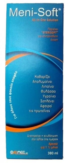 Pharmex Meni-Soft Διάλυμα Καθαρισμού Φακών Επαφής 380ml