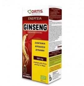 Ortis Ginseng Bio Σιρόπι 250ml