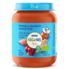 Nestle Naturnes Bio Βιολογική Παιδική Τροφή Κοτόπουλο με Γλυκοπατάτα & Γλυκιά Πιπεριά 190gr