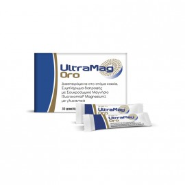 PharmaNutra UltraMag Oro Συμπήρωμα Διατροφής με Σουκροσωμικό Μαγνήσιο 30 Φακελίσκοι