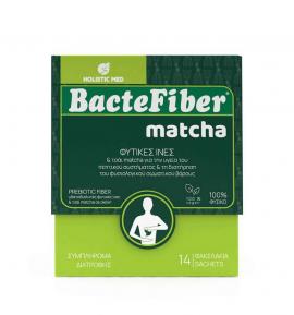 Holistic Med Bactefiber Matcha 14 φακελάκια