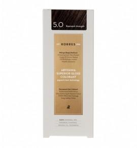 KORRES Abyssinia Superior Gloss Colorant 5.0 Καστανό Ανοιχτό 50ml