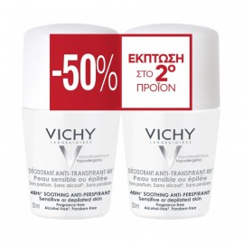 VICHY PROMO DUO DEO ROLL ON ANTI-TRANSPIRANT 48h (ΧΩΡΙΣ ΑΡΩΜΑ) 2x50ml