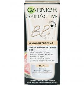 Garnier Skin Active BB Cream Oil Light για Κανονική Επιδερμίδα 50ml