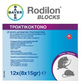 Bayer Rodilon Blocks Τρωκτικοκτόνο (8x15gr) 120gr