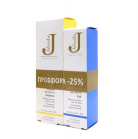 Inpa Jabushe Set Intensive Age Defense Original Αντιρυτιδική Κρέμα Προσώπου 50ml & Intensive Age Defense Eye Αντιγηραντική Κρέμα Ματιών 15ml