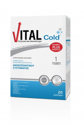 VITAL PLUS COLD LIPID CAPS X20