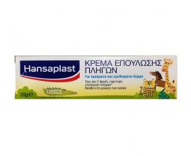 Hansaplast Κρέμα Επούλωσης Πληγών Για Παιδιά 20g
