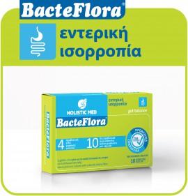 Holistic Med Bacteflora 10Caps