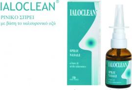 Ialoclean Spray Nasale Ρινικό Σπρέϊ 30ml