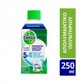 Dettol Απολυμαντικό Καθαριστικό Πλυντηρίου Ρούχων Classic 250ml