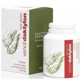 Vencil Daktylon Foot Powder (Φυσική Πούδρα για Αντιμυκητιασική Δράση) 50gr