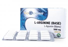 Viogenesis L-ARGININE (BASE) 1000mg 60tabs