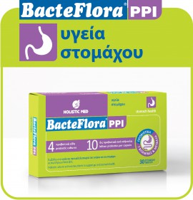 Holistic Med Bacteflora PPI 30 veg.caps
