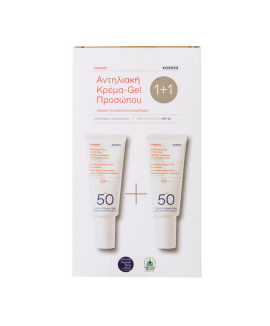 Korres Set Yoghurt Sunscreen Face Cream SPF50 For Sensitive Skin Αντηλιακή Κρέμα Gel Προσώπου 40ml 1+1 Δώρο