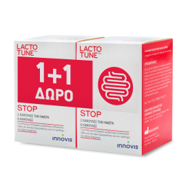 Lactotune Stop Promo Pack Συμπλήρωμα Διατροφής Με Κύτταρα Ζυμομύκητα 6caps 1+1 Δώρο