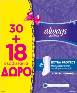 Always Dailies Extra Protect Long Plus (30τμχ + 18τμχ ΔΩΡΟ)