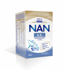 Nestle Nan AR Αντιαναγωγικό Γάλα σε Σκόνη από τη Γέννηση 500gr