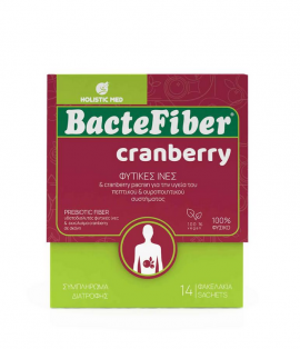 Holistic Med Bactefiber Cranberry 14 φακελάκια
