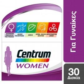 CENTRUM Women Complete form A to Zinc 30 tabs