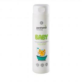 Medisei Panthenol Extra Baby Shοwer & Shampoo Σαμπουάν και Αφρόλουτρο για Βρέφη και Παιδιά 300ml