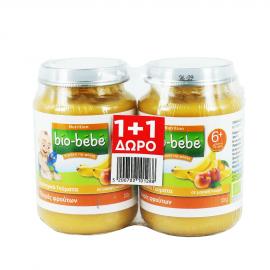 Bio-Bebe Nutrition Βιολογική Βρεφική Τροφή Πουρές Φρούτων 200gr 1+1 Δώρο