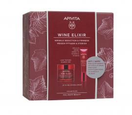 Apivita Set Wine Elixir Wrinkle & Firmness Lift Cream Light Texture 50ml + Δώρο Apivita Wine Elixir Wrinkle Lift Eye & Lip Cream 15ml