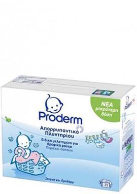 Proderm Σκόνη Πλυντηρίου 23 μεζ