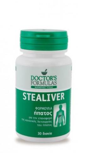 Doctors Formulas Stealiver - Φόρμουλα Ήπατος 30 δισκία