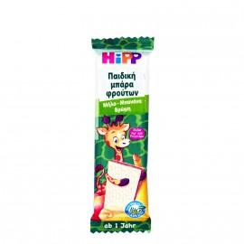 Hipp - Παιδική Μπάρα Φρούτων Μήλο με Μπανάνα και Βρώμη 23g
