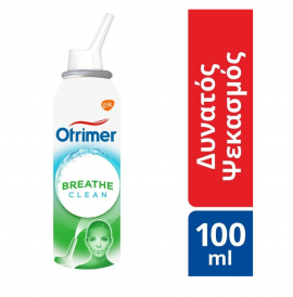 Otrimer Breathe Clean Φυσικό Ισότονο Διάλυμα Θαλασσινού Νερού Δυνατός Ψεκασμός 100ml